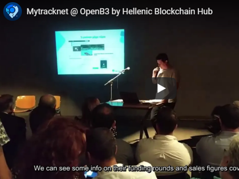 Mytracknet @ OpenB3 by Hellenic Blockchain Hub